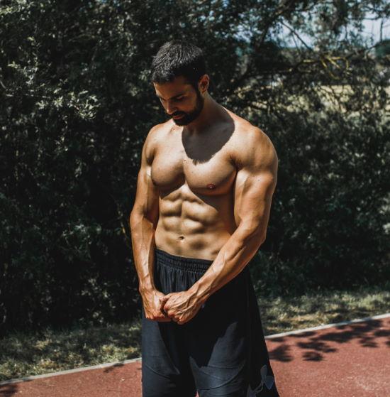 Formation de musculation gratuite